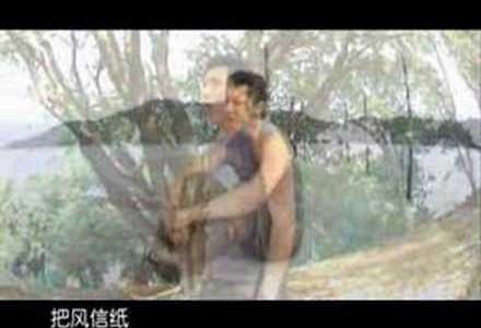 Hyacinth 风信纸